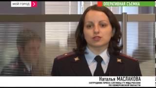 В Кемерове задержали и оштрафовали пару начинающих проституток