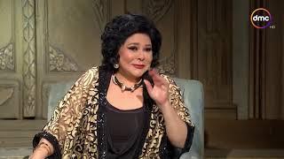صاحبة السعادة - ضحك حمدي الميرغني واسراء بسبب موقف كوميدي جدا مع إسعاد يونس