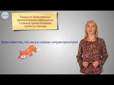 Русский 6 Разряды имен прилагательных  Качественные прилагательные