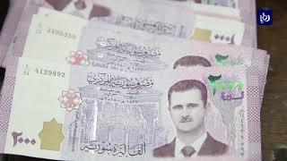 ارتفاع حجم الطلب على الليرة السورية إلى 100% - (21-10-2018)