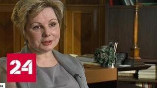 Юбилей отмечает директор Музеев Московского Кремля Елена Гагарина - Россия 24