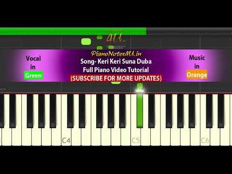 କେରୀ କେରୀ ସୁନା ଦୁବ (ଓଡ଼ିଆ) | Keri Keri Suna Duba | Full Odia Bhajan Piano Tutorial | Pianonotes4u