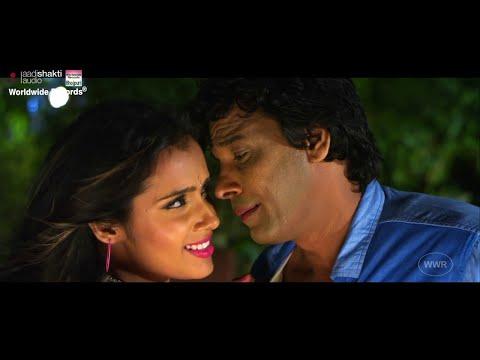 Kaha Bitawla Na - FULL SONG | BHOJPURI HOT SONG | Viraaj Bhatt, Madhuri Mishra