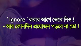 Sad Love Facebook Status | Bangla Heart Touching Facebook Status Video | Bangla Love status |