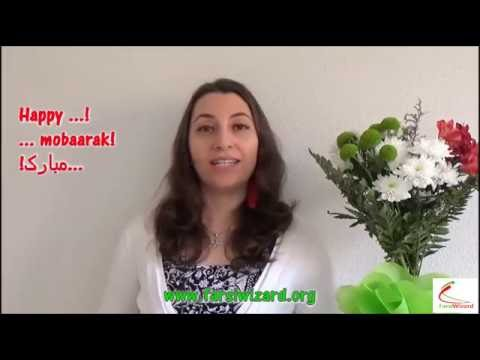 how to say happy birthday in persian