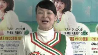 詳しくはこちら☆ http://kagetsu.laff.jp/event/ 【公演名】 未知やすえ...