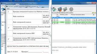 файловый архив электронных документов