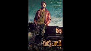 Taxiwala Telugu Movie Success story  Vijay Deverakonda, Priyanka jawalkar, MalavikaNair