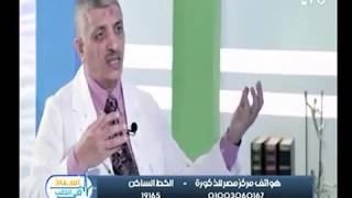 برنامج استاذ فى الطب | مع سارة الحديدي  و د/ خالد سالم حول استخراج الحيوانات المنوية   20-9-2017