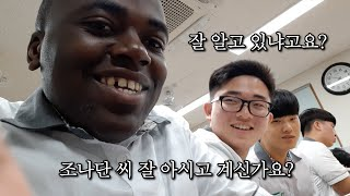 BLACK IN KOREAN HIGH SCHOOL