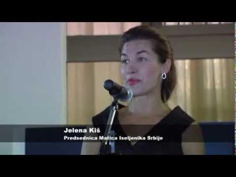 MIS Televizija U Fokusu - Dani Srpske Kulture Australia