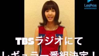 バニラビーンズの外ハネ頭担当のリサが、TBSラジオの新番組『高橋芳朗 ...