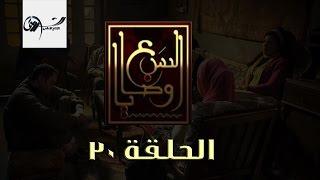 مسلسل السبع وصايا HD - الحلقة الأخيرة - (El Sabaa Wasya (30