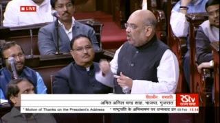 Shri Amit Shah's speech on the 'Motion of Thanks to the President's address' in Rajya Sabha