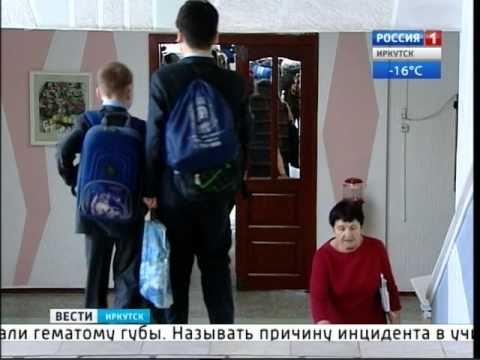 Все новости Иркутской Области в одном месте, блогосфера