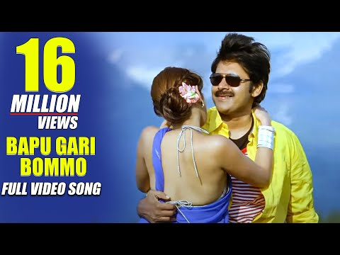 Attarintiki Daredi Songs || Bapu Gari Bommo - Pawan Kalyan, Pranitha Travel Video
