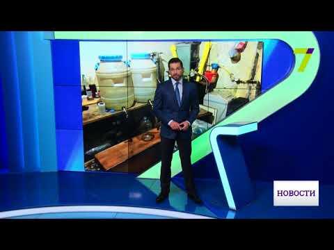 Новости 7 канал Одесса: В одесском подвале разливали контрафактный алкоголь