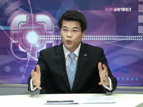 [서울경제TV] 20091120_도전! 금융재테크