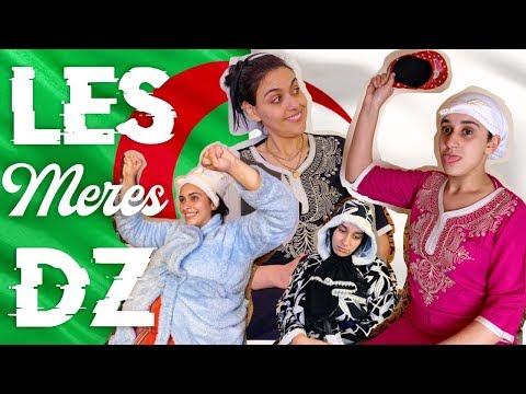 5 TYPES DE MERES ALGERIENNES 🇩🇿 (ARABE/VOSTFR)