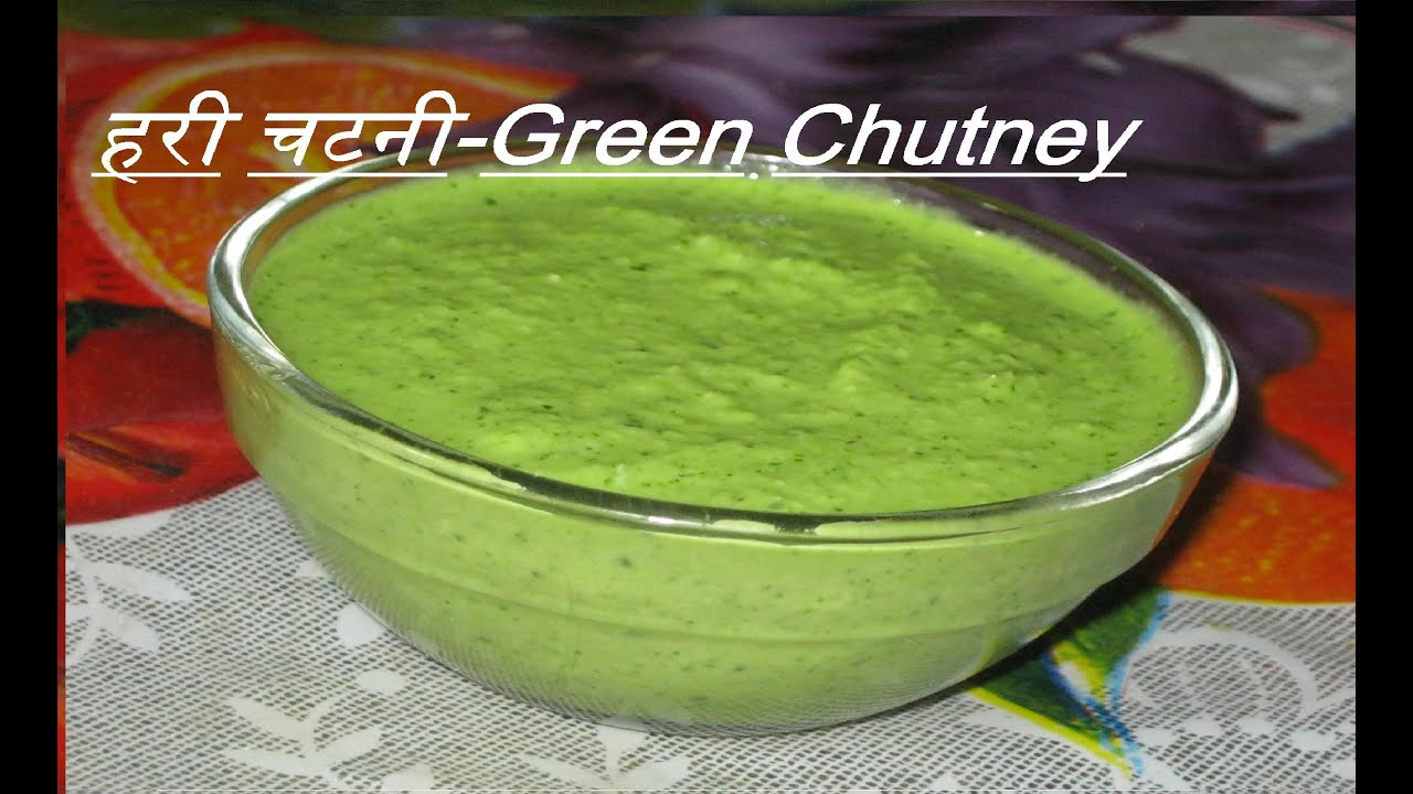 Green chutney recipe by archana jani gujarati recipes youtube forumfinder Choice Image