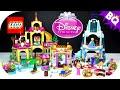 2015 LEGO Disney Princess Collection