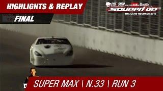 super-max-สรวงศ์-เทียนทอง-p-amp-c-garage-12-dec-15-final-run-3
