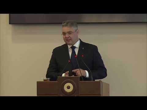 Владимир Владимиров: в крае созданы точки опоры для будущего роста экономики