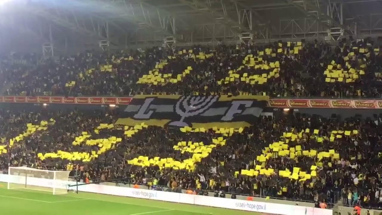 ביתר ירושלים: ביתר ירושלים תפאורה נגד מכבי תל אביב בחצי גמר גביע המדינה