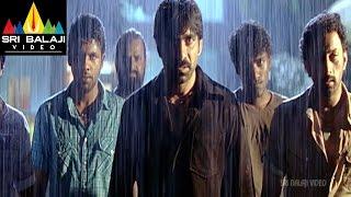 Neninthe Movie Climax Action Scene | Ravi Teja, Siya | Sri Balaji Video