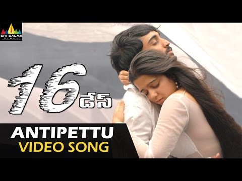 16 Days Video Songs | Antipettu kundhuna Video Song | Charmi Kaur, Aravind | Sri Balaji Video