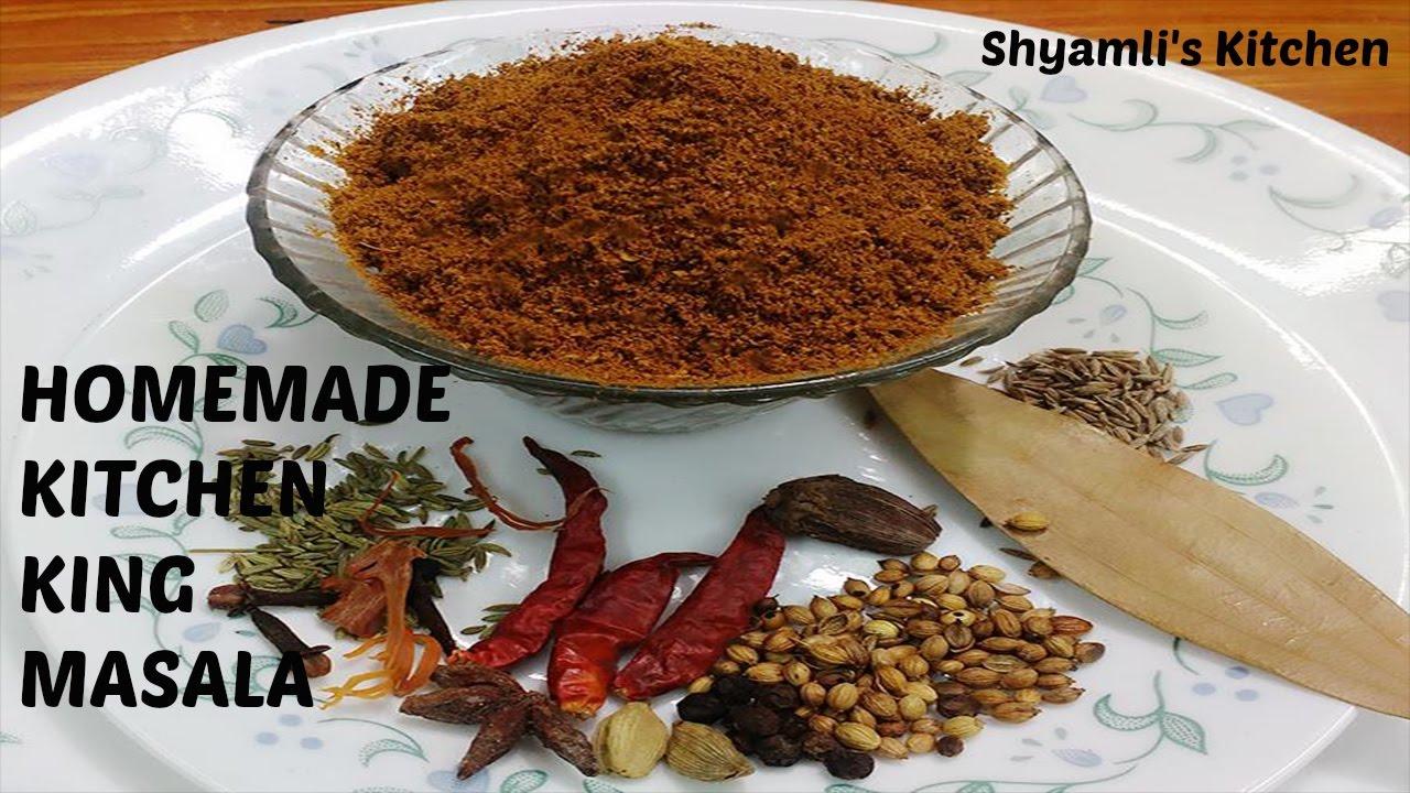 सब्जी मसाला बनाने की विधि।||Homemade KITCHEN KING MASALA Recipe||How To  Make Kitchen King Masala