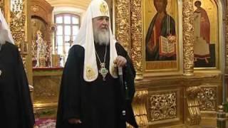 Патриарх посетил Свято-Введенскую Оптину пустынь(26 мая 2010 г. Святейший Патриарх Московский и всея Руси Кирилл посетил Свято-Введенскую Оптину пустынь. В..., 2010-06-29T23:53:34.000Z)