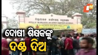 Girl student's death in residential school triggers protests in Baripada