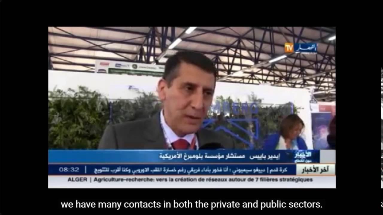AL NAHAR ALGERIA EPUB DOWNLOAD