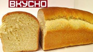 Просто Находка  СЕКРЕТ ХЛЕБА  Супер БЫСТРОГО  Долго  НЕ ЧЕРСТВЕЕТ  / Bread