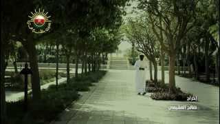ابتهال أنا العبد المسيء || للمنشد زياد الوهيبي || إنشاد عمان