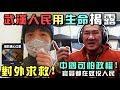 【館長】YT直播(20200126)_館長心疼粉絲要加開不同款|卻被牢牢的道德綁架!?