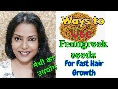 Natural Beauty Tips For Glowing Skin Amp Thick Hair  Fenugreek Seeds Uses For Hair Amp Skin Shinny Roops