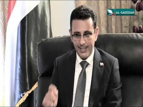 حوار المستقبل - حلقة السفير اليمني في جمهورية مصر العربية - الجزء الثاني