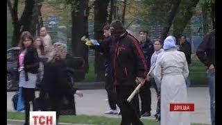 У Донецьку сепаратисти битками та арматурою забили прихильників єдиної України