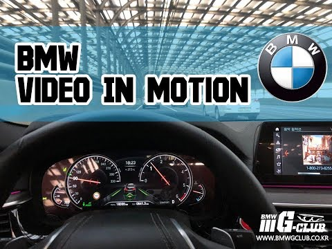 BMW VIDEO IN MOTION WIthout BIMMERCODE icar2 G30 CODING E