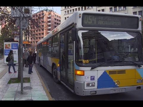 Greece, Athens, ride with bus 54 from ΠΛ.ΚΑΝΙΓΓΟΣ to TEPMA