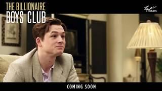 Billionaire Boys Club (2018) Taron Egerton, Emma Roberts - Trailer [HD]