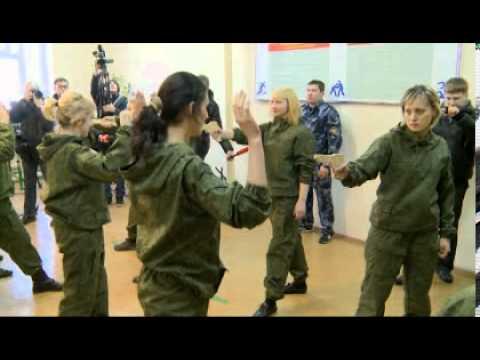 Женский спецназ. Специальный репортаж