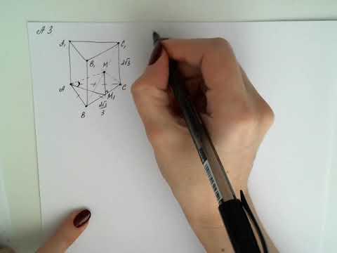 Геометрия 10 класс Тест 13 Понятие многогранника  Призма  Задание А3