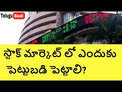 Why invest in stock market. Rs.10000 grew to Rs.535 Crores in 34 years | stock market basics telugu