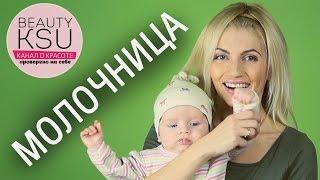 Молочница у новорожденных. Как лечить молочницу рта. Beauty Ksu(ЧИТАЙ ПОДРОБНО ПРО СОСТАВ И ПРИМЕНЕНИЕ !!! Молочница у детей частое явление. Молочница это заболевание,..., 2015-12-14T17:13:42.000Z)