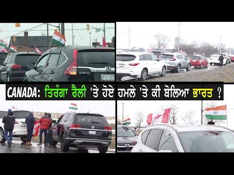 CANADA : Tiranga
