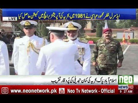 Admiral Zafar Mahmood Abbasi Takes Command As CONS