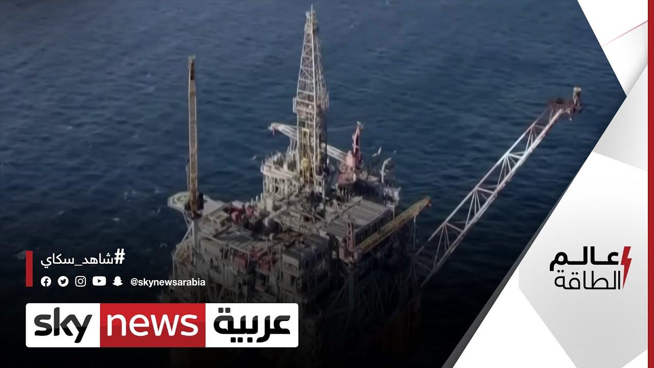 وباء كورونا دفع بشركات النفط إلى وقف خطط التوسع | عالم الطاقة  - نشر قبل 24 ساعة